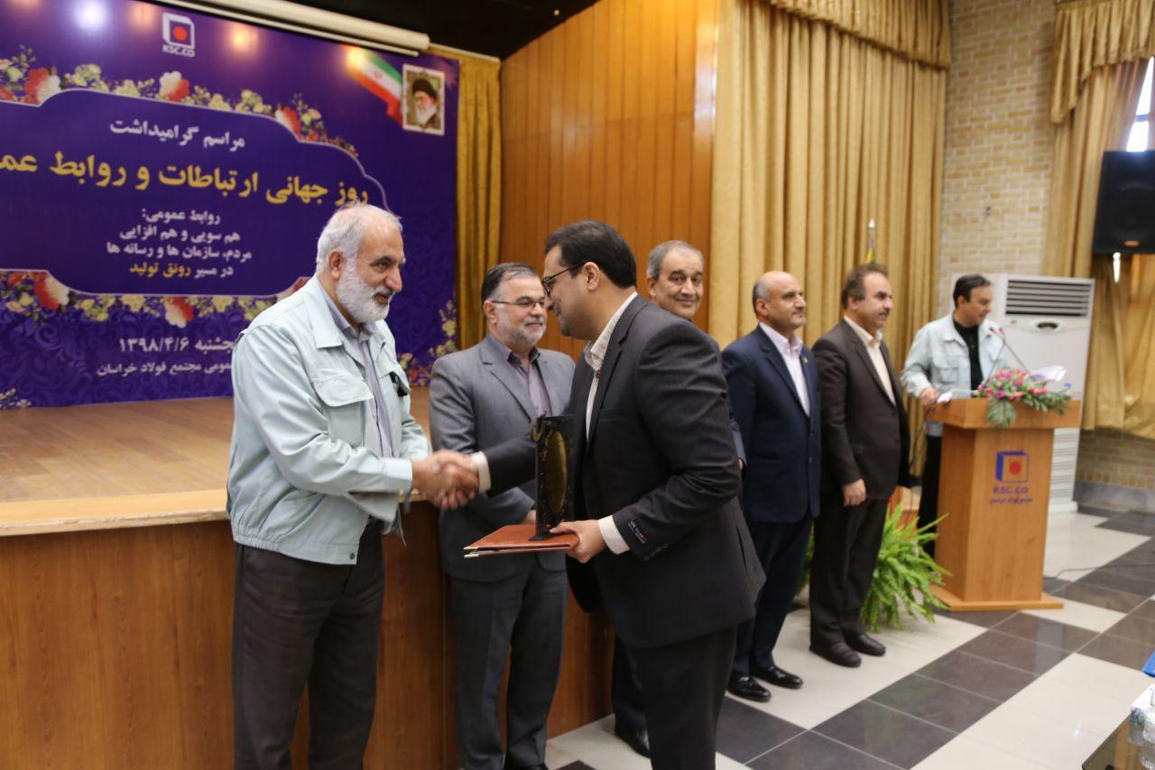 روابط عمومی شهرداری نیشابور در جمع روابط عمومی های برتر شهرستان قرار گرفت