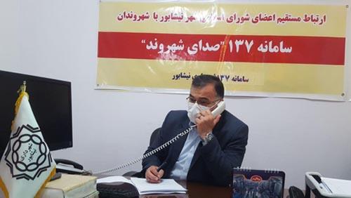 شهردارنیشابور به منظور پاسخگویی مستقیم به شهروندان در سامانه ۱۳۷ حضور یافت