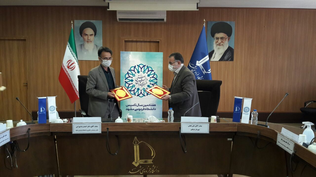 امضای تفاهم نامه جامع همکاری بین شهرداری نیشابور و دانشگاه فردوسی مشهد