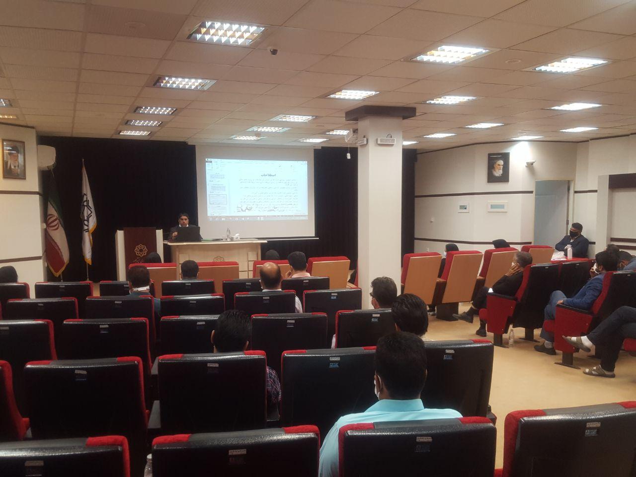 برگزاری اولین دوره آموزشی حسابداری تعهدی در شهرداری نیشابور .