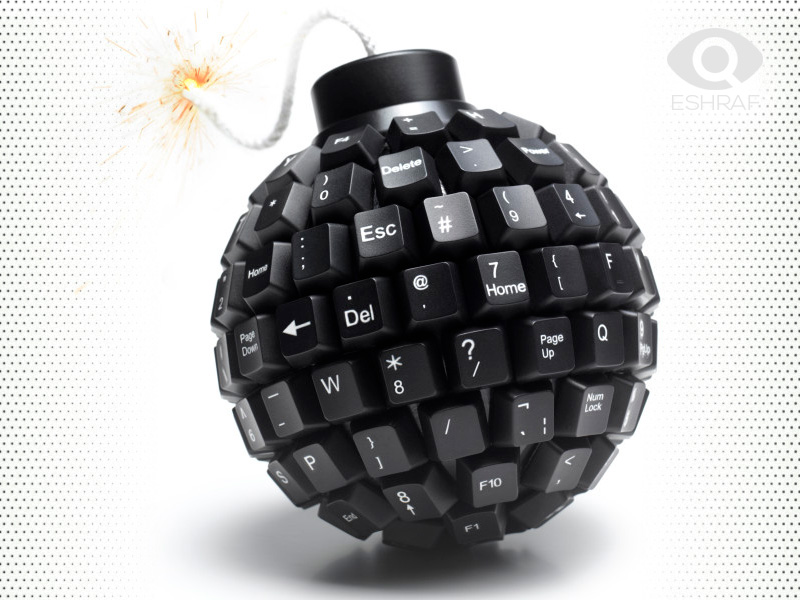 """منابع مربوط به آزمون آنلاین """"پدافند غیرعامل - دفاع سایبری"""""""