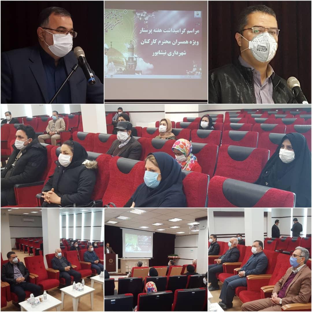 به مناسبت روز پرستار صورت گرفت: تجلیل از همسران پرستار کارکنان شهرداری نیشابور