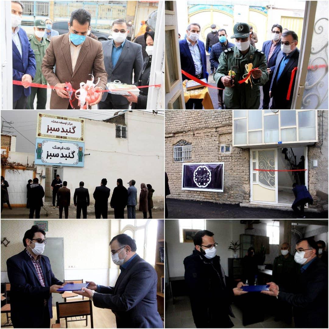 افتتاح دفاتر تسهیلگری و توسعه محله در منطقه شهید بهشتی و گنبد سبز شهر نیشابور
