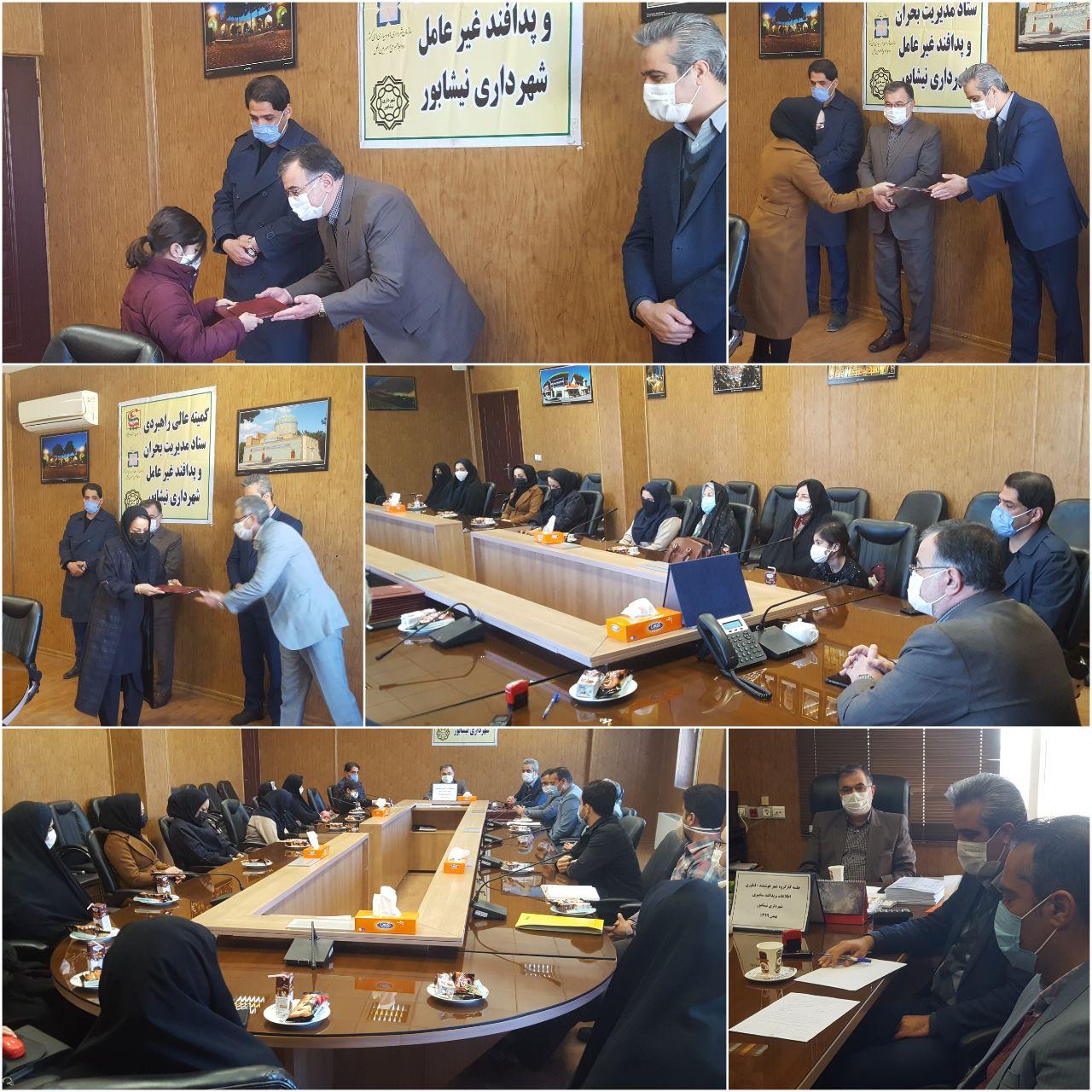 برگزیدگان مسابقات فرهنگی شهرداری که به مناسبت هفته پدافند غیر عامل برگزار گردید
