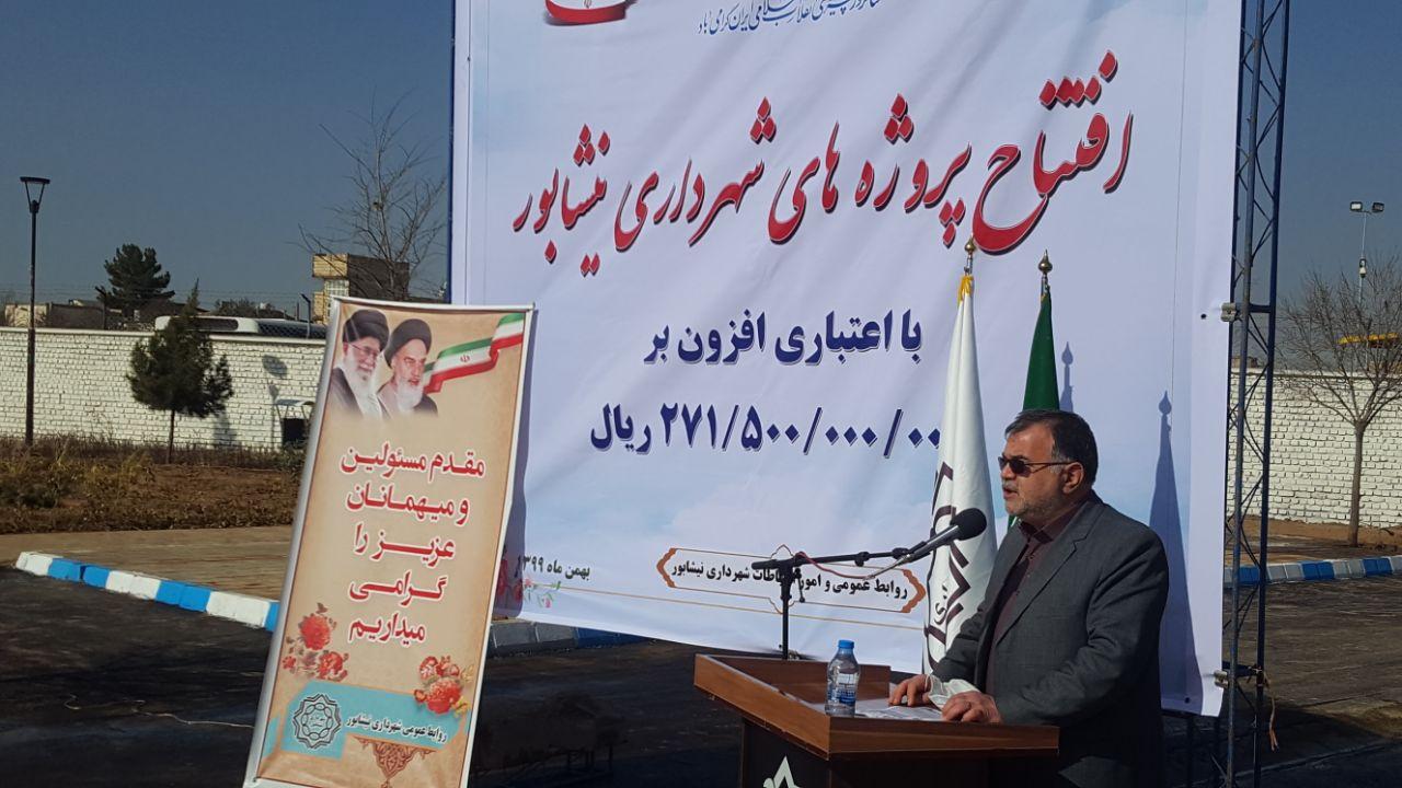 افتتاح 11 پروژه شهرداری نیشابور به مناسبت دهه مبارک فجر