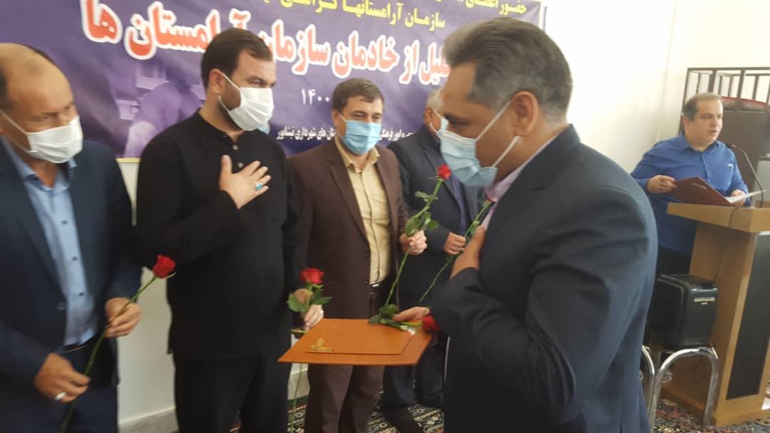 تقدیر از کارکنان سازمان آرامستان های شهرداری نیشابور