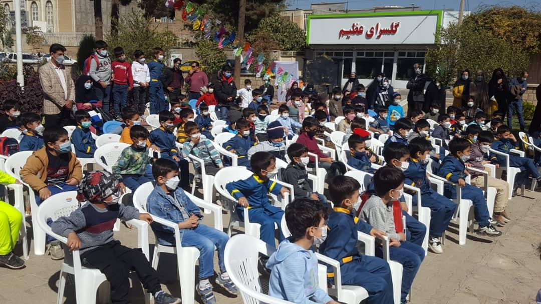 مراسم ویژه کودکان بمناسبت هفته ملی کودک در نیشابور