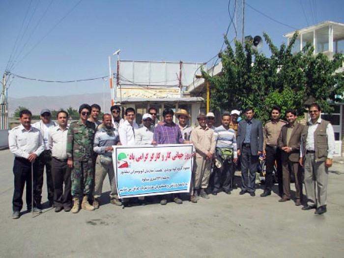 برگزاری کوهپیمایی خانوادگی توسط سازمان اتوبوسرانی
