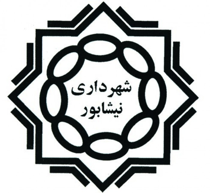 رضایت مندی مردم باید محور فعالیت های شهرداری ها قرار گیرد