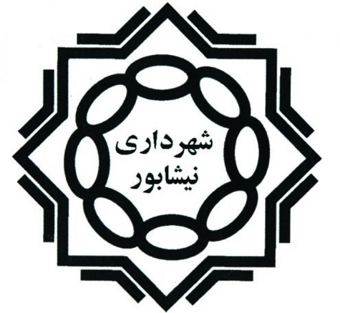 ساختمان اداری منطقه دو شهرداری نیشابور به خیابان شهید جعفری انتقال می یابد