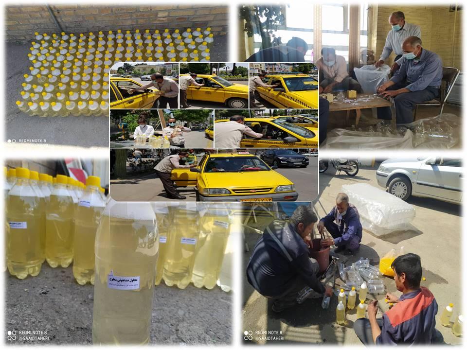 توزیع مواد ضد عفونی کننده جهت همکاران محترم اتوبوس ران و تاکسی ران